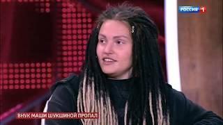 История исчезновения Фрейи Зильбер | Прямой эфир | Андрей Малахов | Никита Лушников