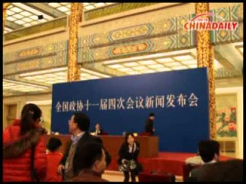 China Daily 2011 CPPCC&NPC Journal 1