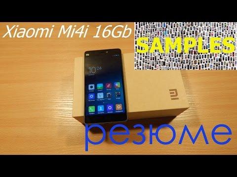 Xiaomi Mi4i 16Gb итоговый обзор