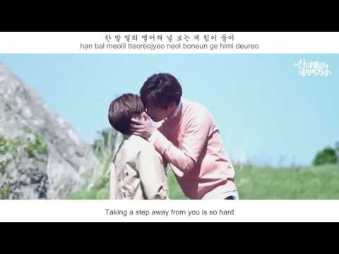 CNU [B1A4] - How To Find Love FMV (Cinderella and Four Knights OST Part 8)(Eng Sub+Rom+Han)