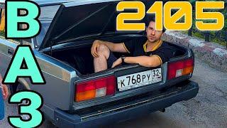 классика, ВАЗ-2105, обзор на машину