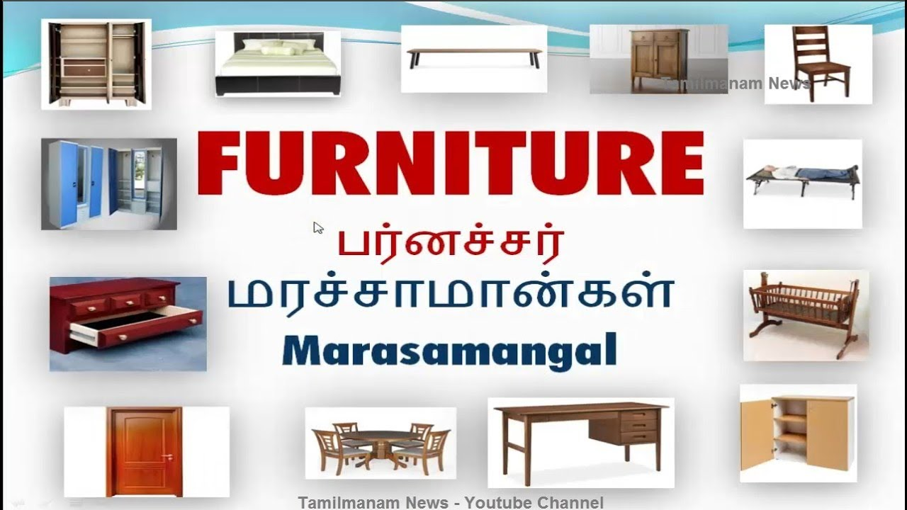 Vocabulary about Furniture with pictures including Tamil meaning ...