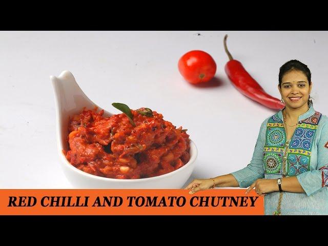 Red Chili Tomato Pickle Pandu Mirchi Tomato Pickle V