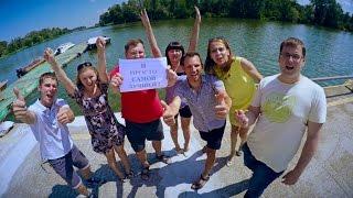 Видеопоздравление с днем свадьбы Александра+Юрий. Видеосъемка 099-25-55-292