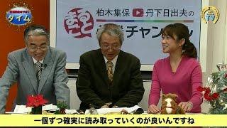 """有馬記念が荒れる""""3つの条件""""から混戦を読む! http://news.netkeiba.co..."""