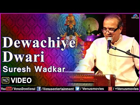 Majhya Mana Lago Chhand (Suresh Wadkar) from YouTube · Duration:  6 minutes 42 seconds