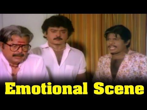 Ponmana Selvan Movie : Vijayakanth Emotional Scene
