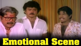 Ponmana Selvan Movie : Vijayakanth Emotional Scene
