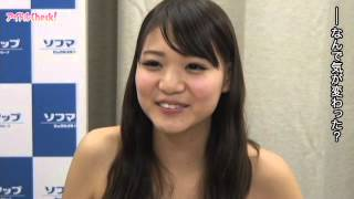 DVD『鎌倉美咲 White Magic」』発売記念イベントが2012年11月3日に行われ...