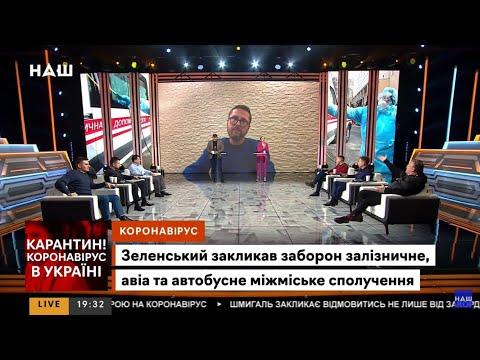 Геннадий Балашов про 🦠 коронавирус и финансирование партии 🎈Шария