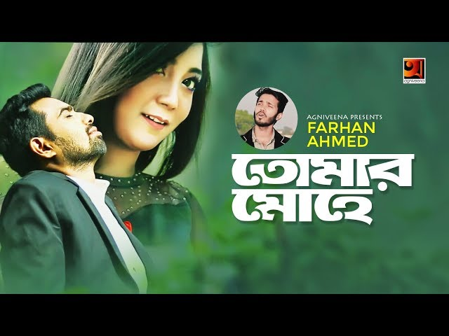 Tomar Mohe | Farhan Ahmed | Eid Special Music Video 2019 | ☢ EXCLUSIVE ☢