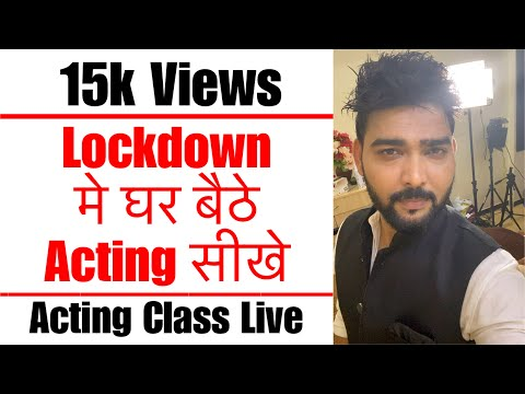 मुंबई मे कौनसा Acting Class Join करे ? | Student Testimonials | Acting Tips in Hindi