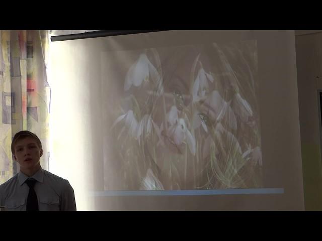 Изображение предпросмотра прочтения – РоманКурочкин читает произведение «Весна на реке Бии» Н.М.Рубцова