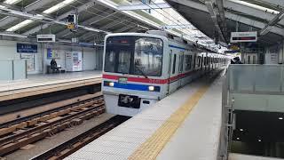 大森町駅 京急線 特急 (오모리마치역 게이큐선 특급)