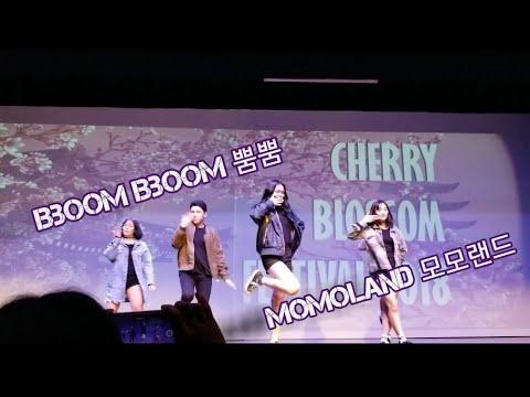 Momoland (????) Bboom Bboom (??) Dance Cover | Kentridge High School