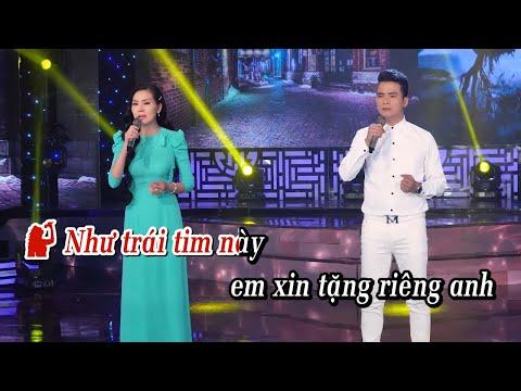 Karaoke | Tình Xưa - Lê Sang & Kim Thoa