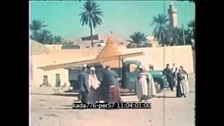 b o u s a a d a 1964