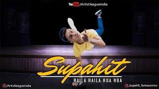 ☆Haila Haila Hua Hua ▶︎ SUPAHIT ★ ARTIST LEAGUE LUCKNOW ★ ARTIST LEAGUE INDIA