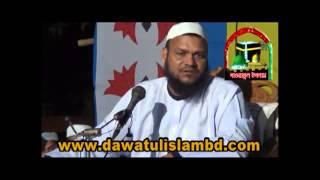 Paribar O Paribarik Jibon Abdur Rajjak Bin Ushof Gazipur 31 01 2014 dawatulislambd com