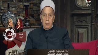 المسلمون يتساءلون - د/ محمود عاشور :الزكاة اصل من اصول الدين وركن من اركان الاسلام