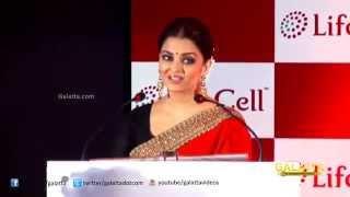 Aishwarya Rai Bachchan launches LifeCell Stem Cell Public Bank