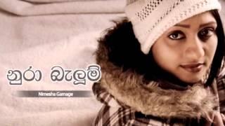 Sinhala Mp3