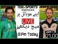 PSL live Match 2018 27 january Multan Sultan at 8;PM multan sultan psl 2018 (My Smart Support)