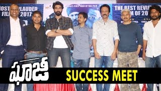 Ghazi Movie Success Meet || Rana Daggubati, Taapsee Pannu