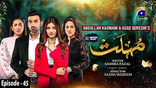 Mohlat - Episode 45 - Digitally Presented by Nippon Paint - 29th June 2021 - HAR PAL GEO