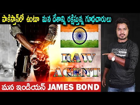 RAW Agency | RAW Agent | Unknown Facts about RAW | In Telugu | Vikram Aditya Latest Videos | #EP288