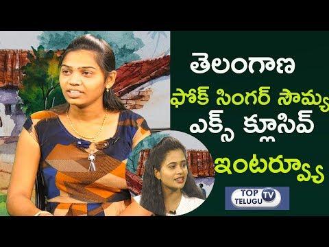 Telangana Folk Singer Soumya Exclusive Interview | Telangana Folk Songs Latest | Top Telugu TV