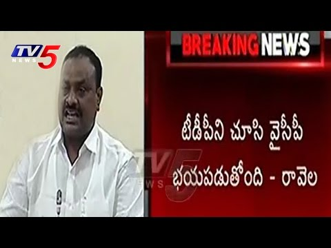 No Change In AP Assembly Sessions 5th day | Angry Comments On Each Other : TV5 News