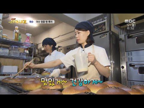 [전국시대] 여수 명물 빵 투어 (갓빵, 오동빵, 거북선빵, 유자빵, 해풍쑥빵)