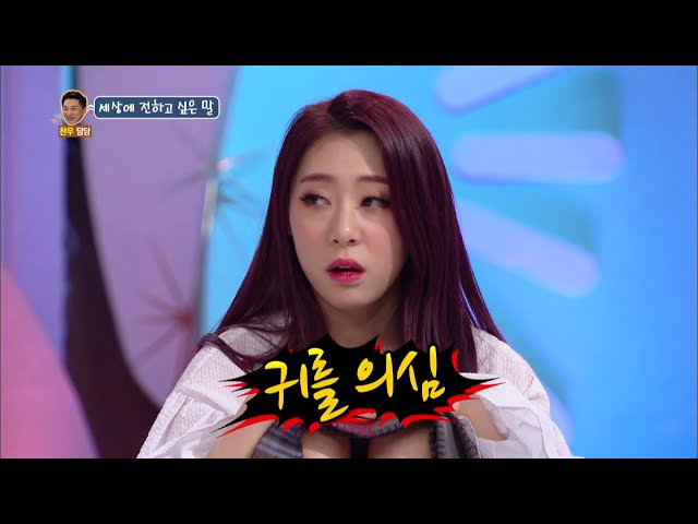 The world is too harsh for this 4-year-old  [Hello Counselor Sub : ENG,THA / 2018.03.19]