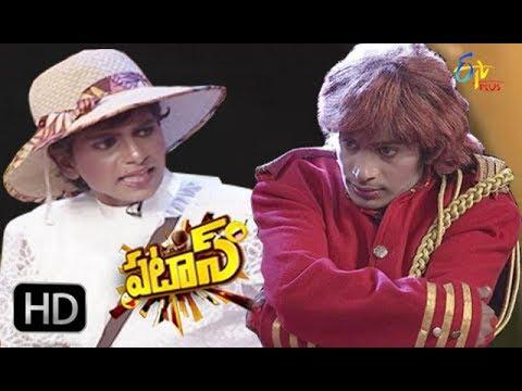 Patas |  Bindas Brothers & Yadamma Raju Performance  | 20th July  2018 | ETV Plus