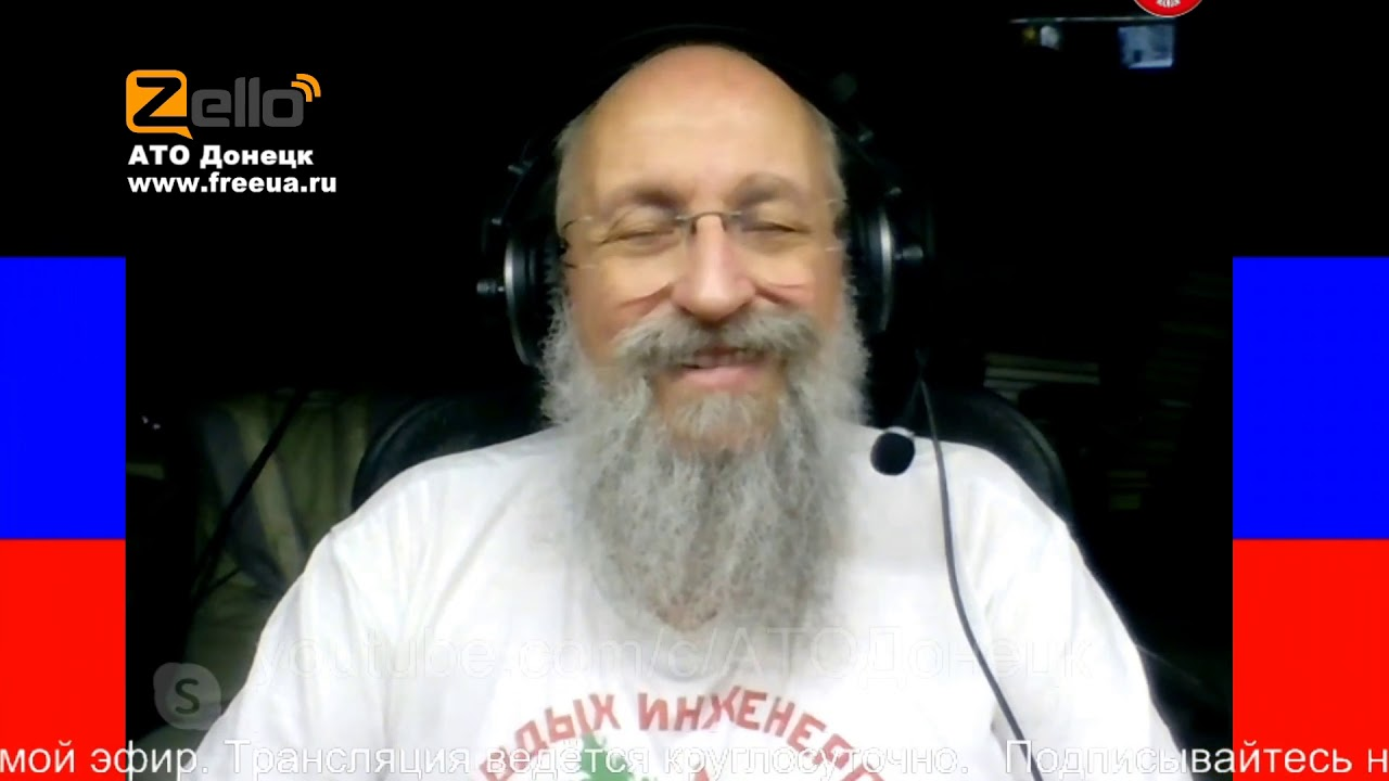 Анатолий Вассерман о Украине 2