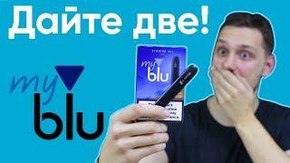 MyBlu обзор лучшей POD-системы