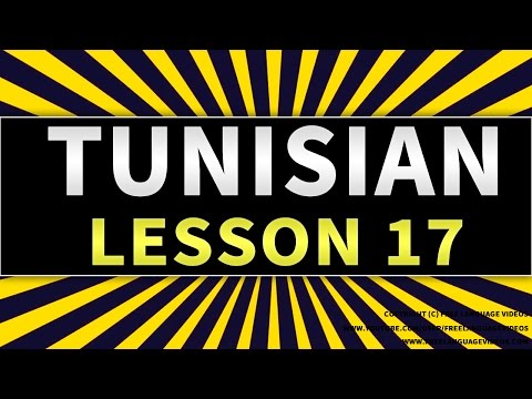 Learn Tunisian 500 Phrases for Beginners - Part 17- Weather