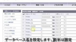 [aXe] コアサーバのデータベース設定