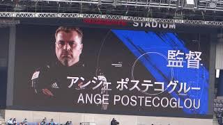 2018/04/08川崎フロンターレ戦にて.
