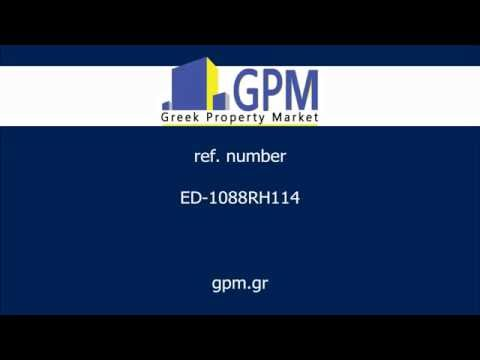 Greek Property Market :: ED-1088RH114