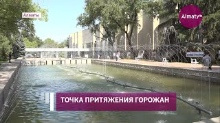 Фото Современно удобно и приятно - алматинцы об обновленном сквере и фонтане музея Кастеева 19.09.21