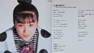80年代のアイドル アルバム「13+ ₋サーティーン₋」 1988.7.6.