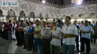 بالفيديو :  المصليين يودعون صلاة التراويح بمسجد الازهر
