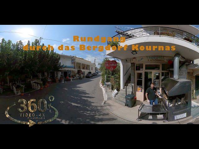 Rundgang durch das Bergdorf Kournas   (Kreta-Crete) 2021 VR360 4K