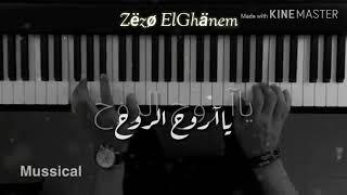 اذا ناوى تروح ..💔 حالة واتس 2019 عبدالله سالم/abdala salem حالات واتس حزينه 💦