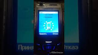 Samsung D410 Incoming call