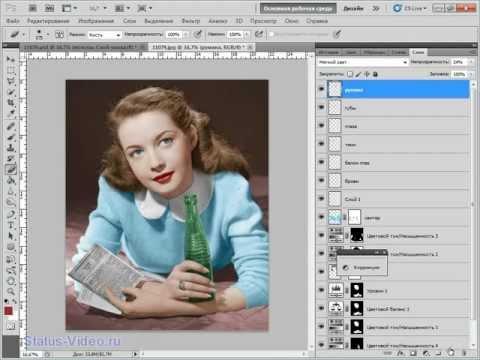 Как сделать черно белое фото с одним цветом