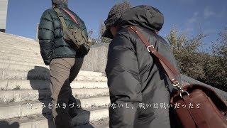 毎日配信 [冒険TV] 469日め 冒険用品の店: http://jetslow4wear.com/ 質...