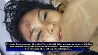 A Tiprasa girl brutally raped and murdered